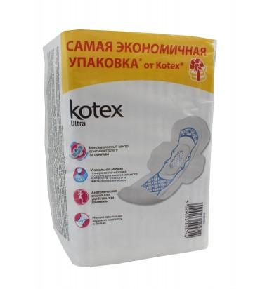 """Ежедневные прокладки """"Kotex..."""