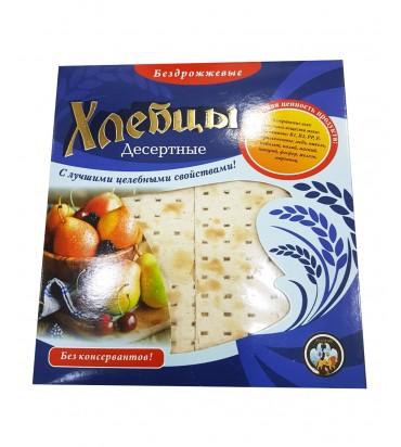 """Хлебцы """"TSamar"""" десертные..."""