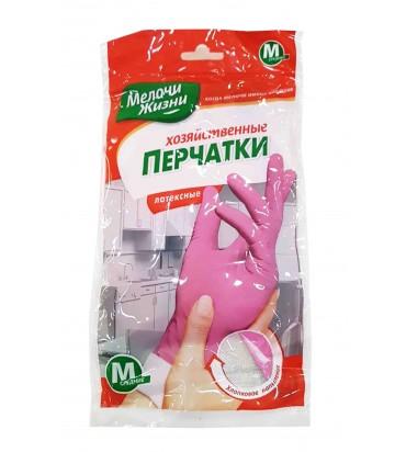 """Хозяйственные перчатки """"Мелочи жизни"""" латексные, размер M"""