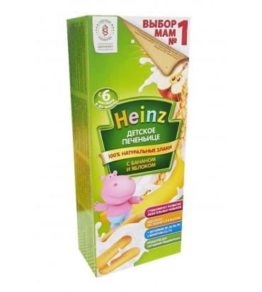 """Детское печеньице """"Heinz"""" с..."""