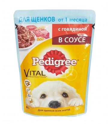 """Корм для щенков """"Pedigree""""..."""