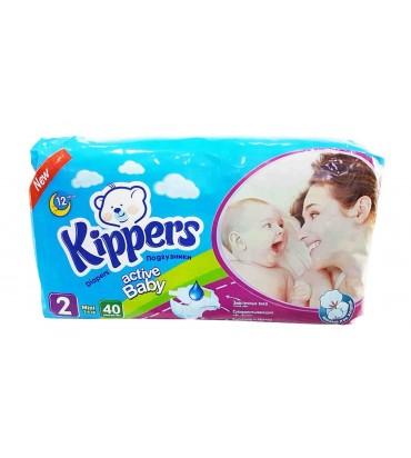 Kippers 2 подгузники 40шт (поштучно)