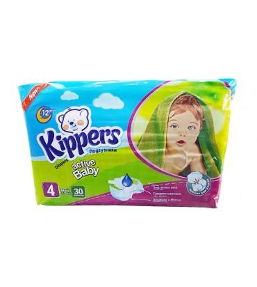 Kippers 4 подгузники 30шт...
