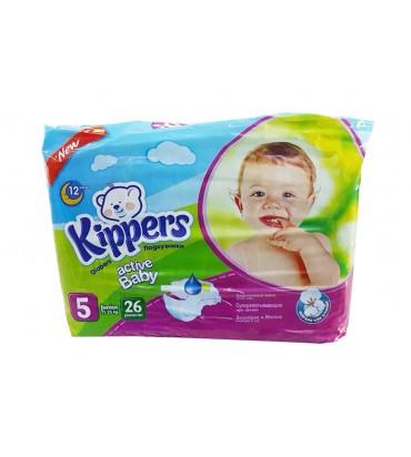 Kippers 5 подгузники 26шт (поштучно)