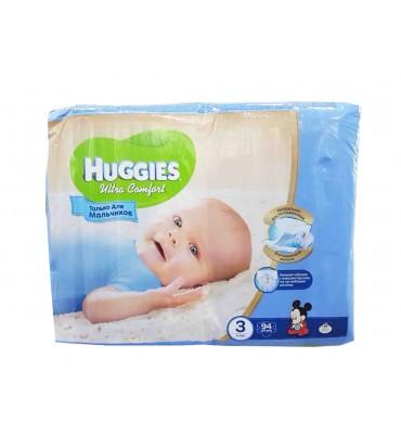 Huggies 3 подгузники для...