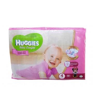 Huggies 4 подгузники для девочек 80шт (поштучно)