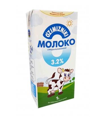 Молоко стерилизованное...