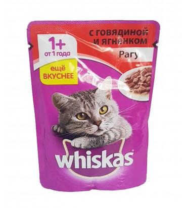 """Корм для кошек """"Whiskas"""" с..."""