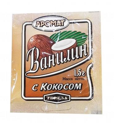 Ванилин с кокосом 1,5гр