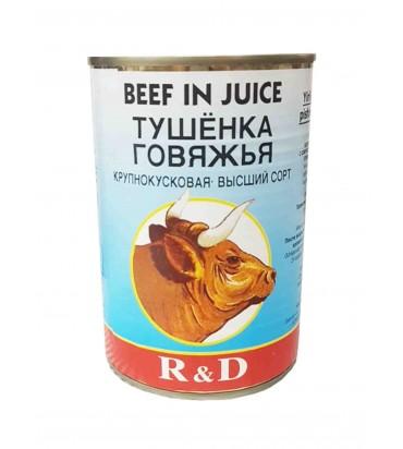 """Тушенка говяжья """"R&D"""" 400гр"""
