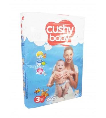 Cushy baby 3 подгузники...