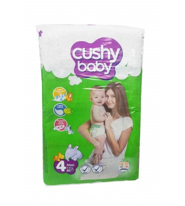 Cushy baby 4 подгузники...