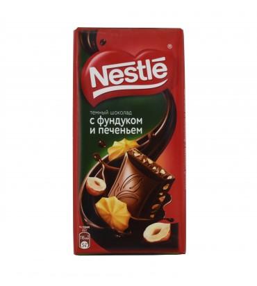 "Тёмный шоколад ""Nestle"", с..."