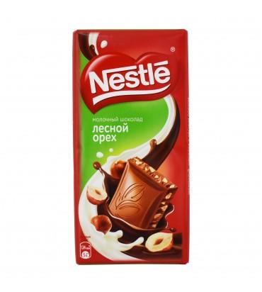 """Молочный шоколад """"Nestle"""",..."""