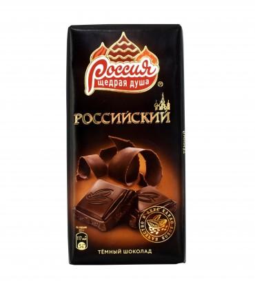 Российский тёмный шоколад 90гр