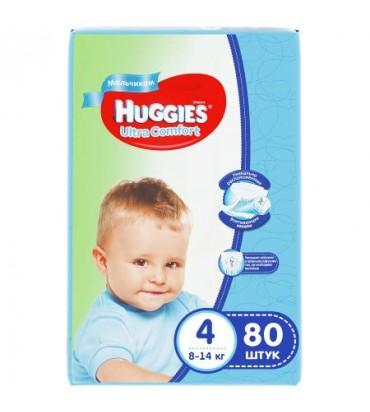 Huggies 4 подгузники Ultra...