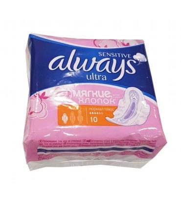 """Прокладки """"Always"""" 10шт"""
