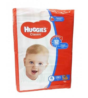 Huggies 4 подгузники 68шт