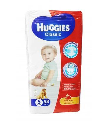 Huggies 5 подгузники 58шт