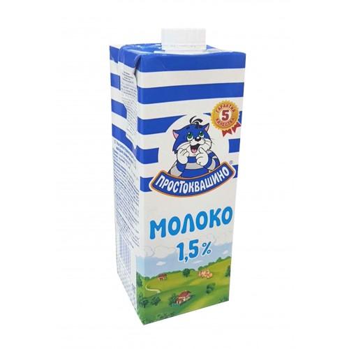 Простоквашино молоко 1,5%...