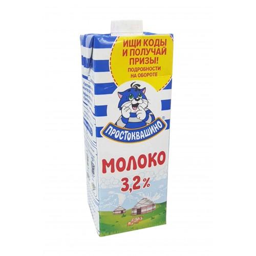 Простоквашино молоко 3,2%...