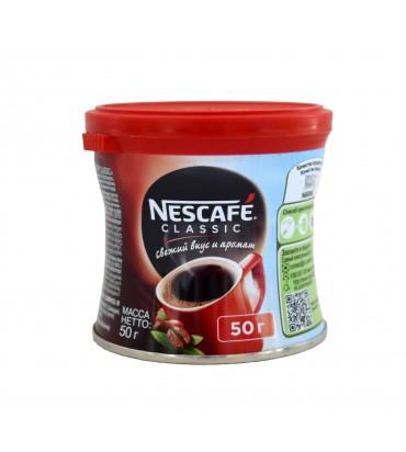 """Кофе растворимый """"Nescafe..."""