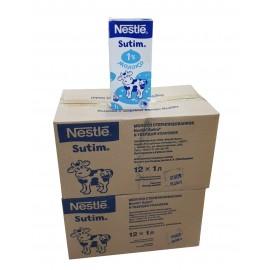 Молоко Nestle 1%  1 блок(12шт)
