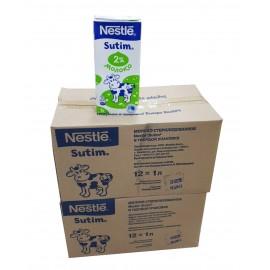 Молоко Nestle 2%  1 блок(12шт)