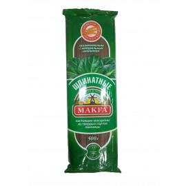 Макароны Makfa шпинатные 500гр