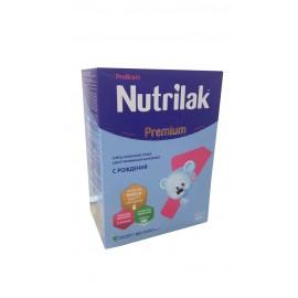 Детская молочная смесь...