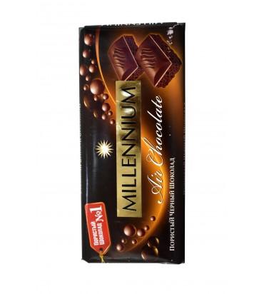 Чёрный пористый шоколад...