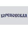 Кореновская