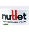 Нутлет